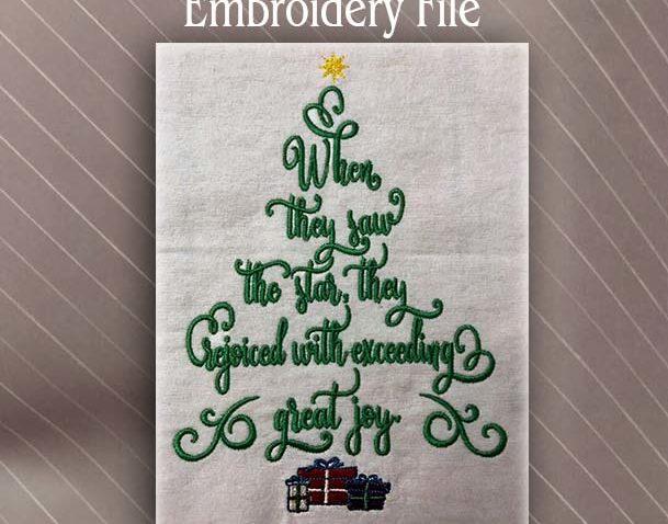 christmas tree verse